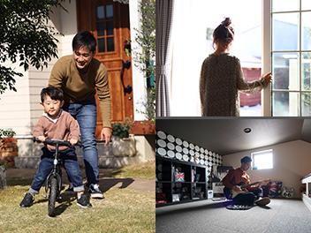 日本一住宅の理想