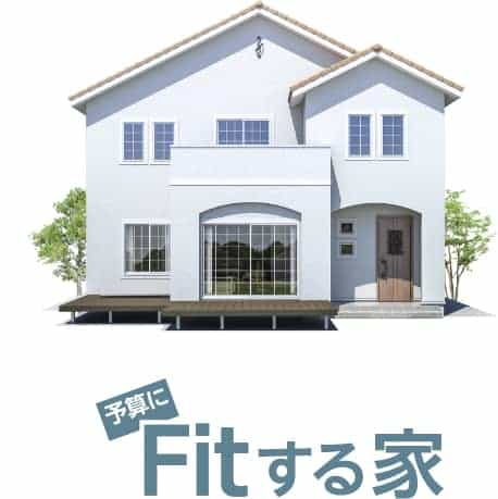 Fitする家