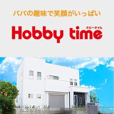HobbyTime