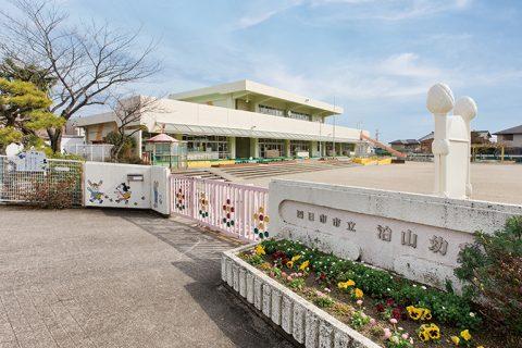 泊山幼稚園