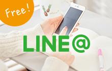 LINE@家づくり診断