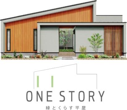 OneStory
