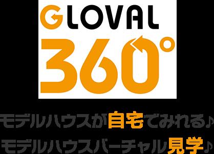 GLOVAL 360°