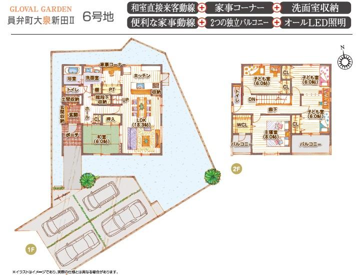 グローバルガーデン員弁町大泉新田Ⅱ6号地