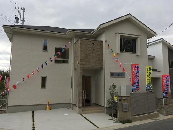 グローバルガーデン亀山市川合町Ⅱ14号地