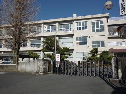 菰野中学校  自転車約9分(約2,300m)