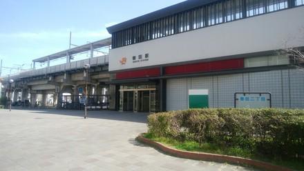 JR「春田」駅  約400m(徒歩約5分)