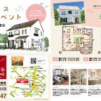 【グローバルタウン鈴鹿店】モデルハウス3棟公開イベント開催!