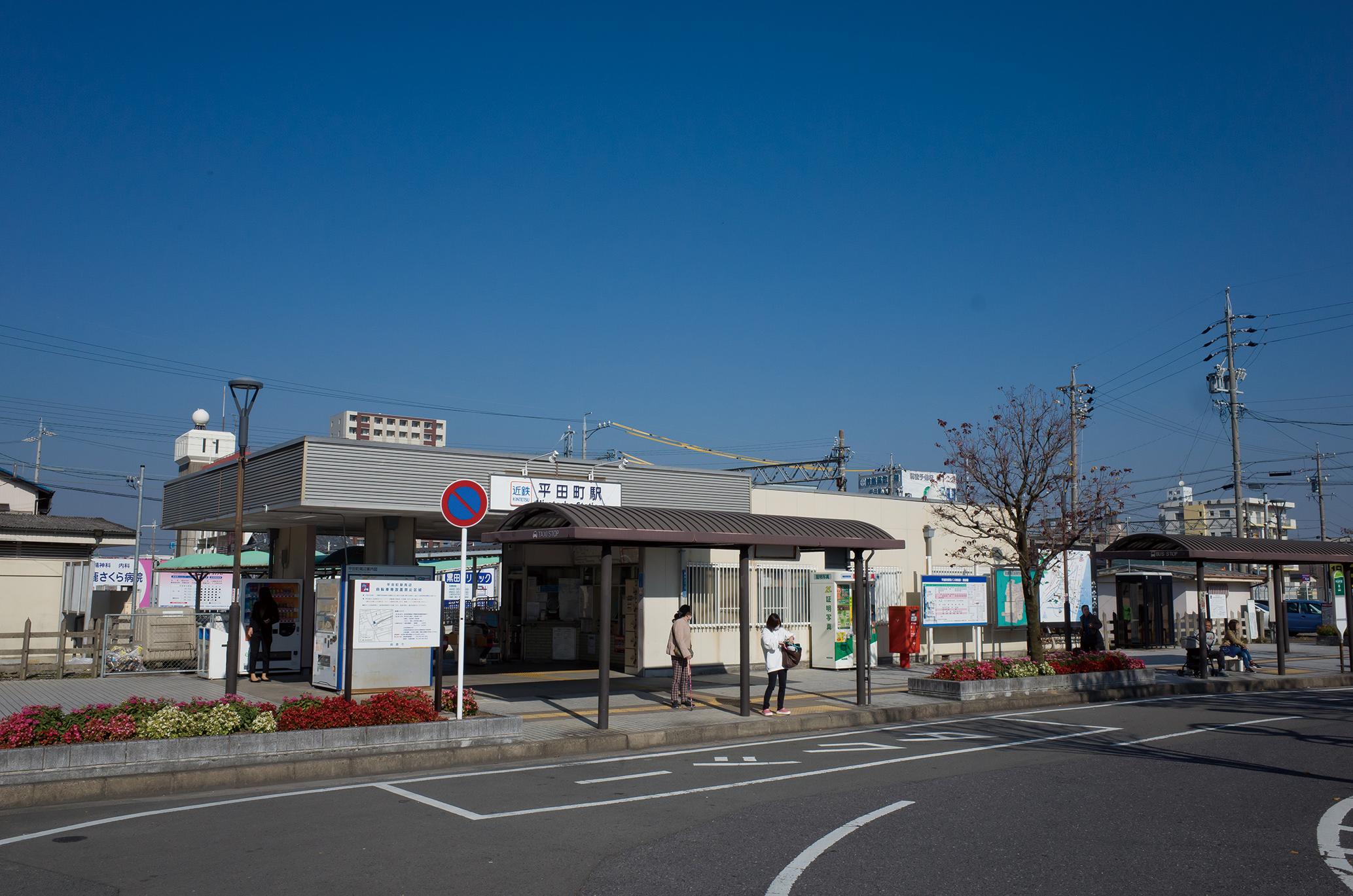 近鉄鈴鹿線「平田町」駅 徒歩約12分(970m)