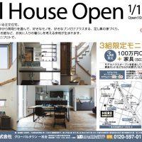 【一宮市西島町】「ミニプロト」のModel House Open