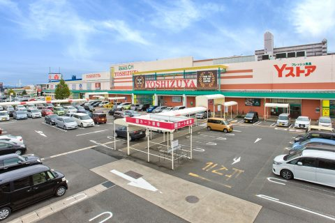 ヨシヅヤ新稲沢店 徒歩約12分(950m)