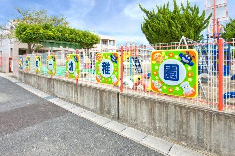 愛知文教女子短期大学付属第一幼稚園 徒歩約2分(110m)
