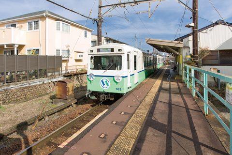 あすなろう鉄道内部線「南日永」駅 徒歩約8分(約600m)