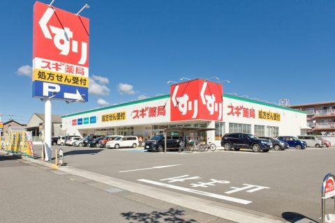 スギ薬局桑名大福店 徒歩で約10分(約750m)