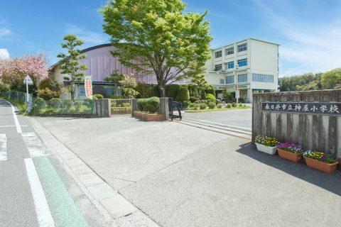 春日井市立神屋小学校 徒歩約21分(約1650m)